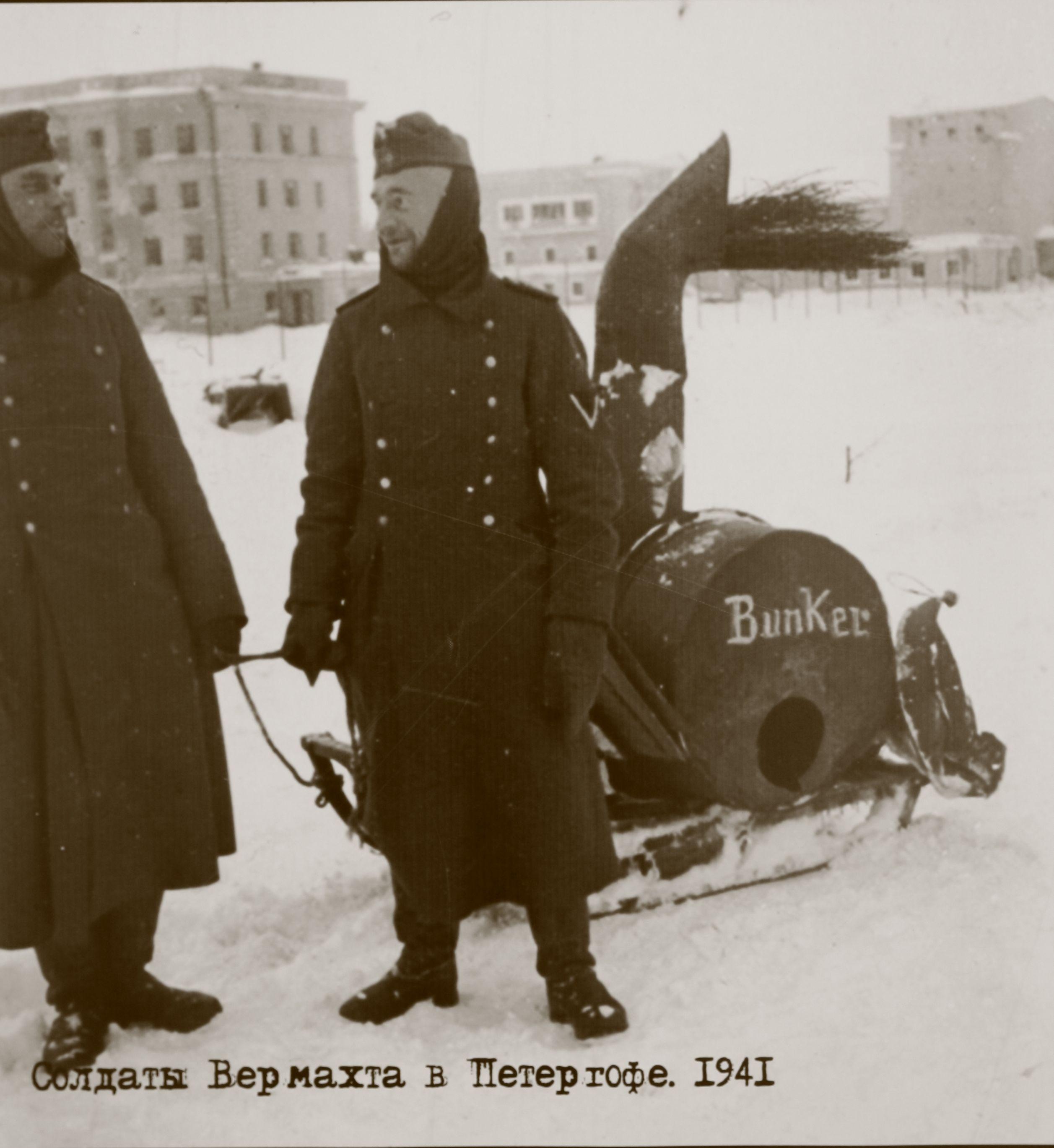 1941. Солдаты Вермахта