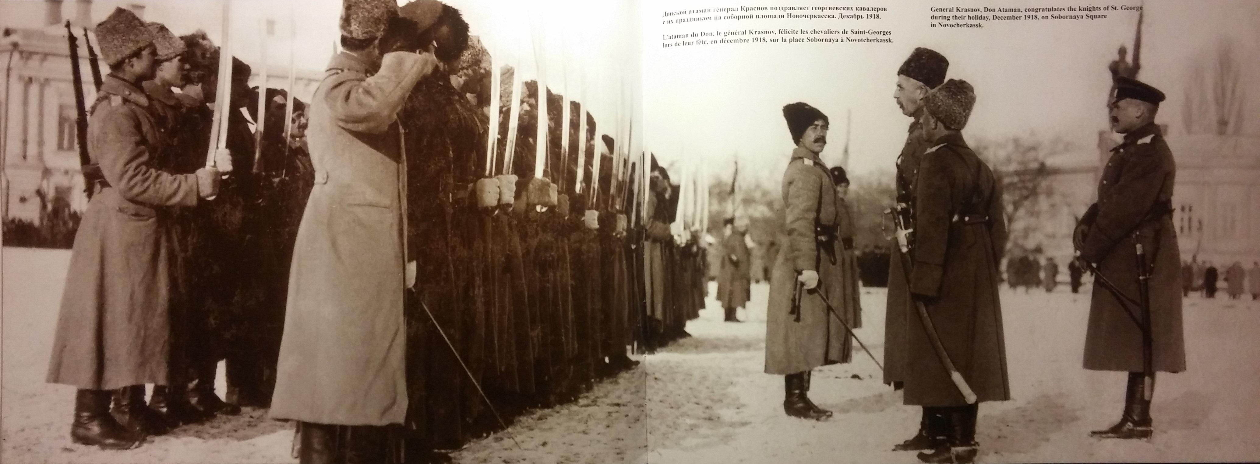 Донской атаман генерал Краснов поздравляет георгиевских кавалеров с их праздником на Соборной площади (1918)