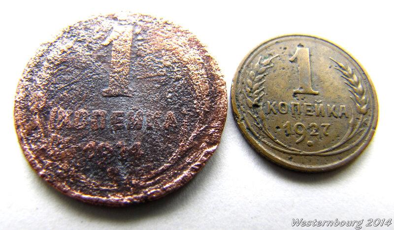 Копейки 1924 и 1927 г.