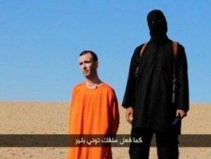 Иракские террористы обезглавливают сотрудников США