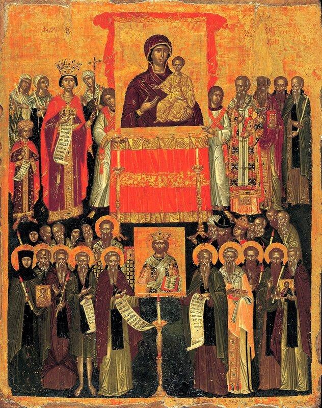 Торжество Православия. Икона. Греция, 1550 - 1575 годы. Музей Бенаки в Афинах.