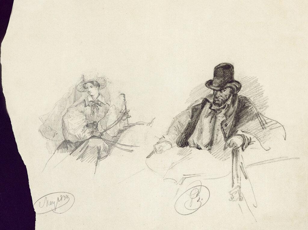 + Женщина на лошади и портрет неизвестного мужчины. Наброски. 1834.jpg