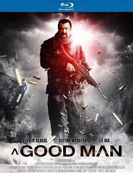 Хороший человек / A Good Man (2014) HDRip + WEB-DL 720p + WEB-DLRip + DVDRip