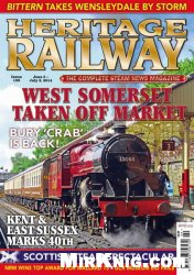 Журнал Heritage Railway №190