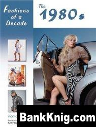 Книга Fashions of a Decade: The 1980s