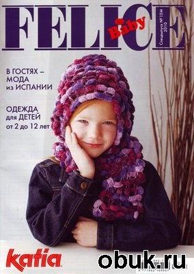 Журнал Felice Baby №15М 2010