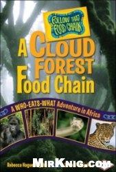 Книга A Cloud Forest Food Chain