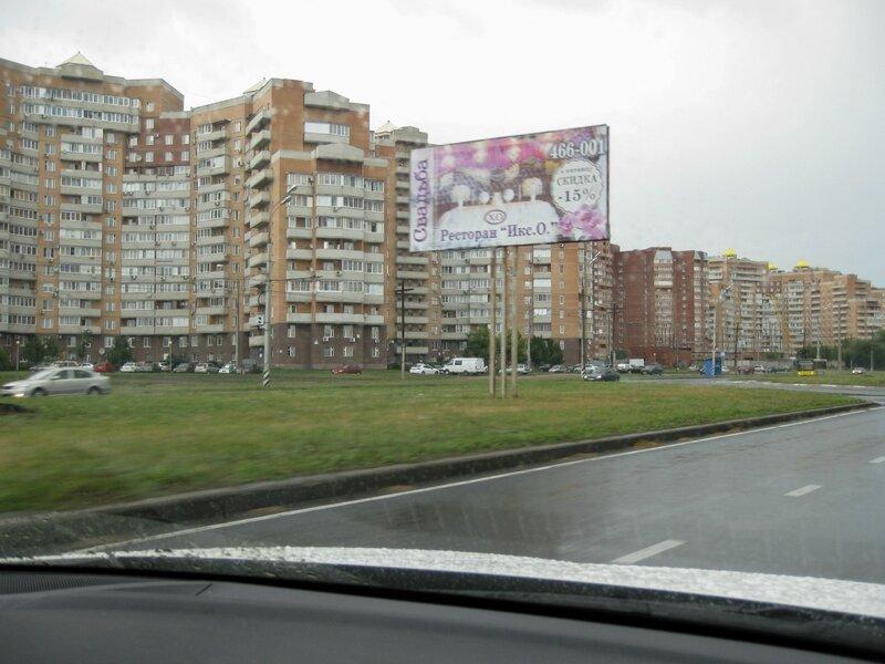 Жилой микрорайон, Тольятти