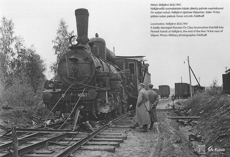 железные дороги в начальный период вов фото же, слайд
