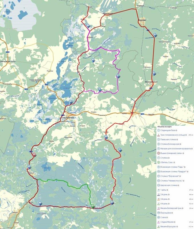 Карта трека