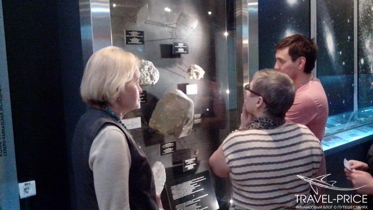 метеориты в музее