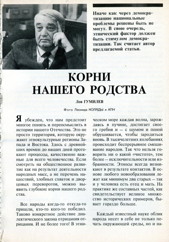 Спутник 1989-6 001