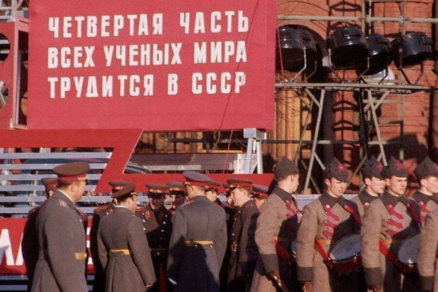 Москва. 50 лет Октябрьской революции. Красная площадь