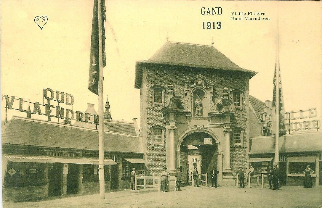 Павильон старой Фландрии