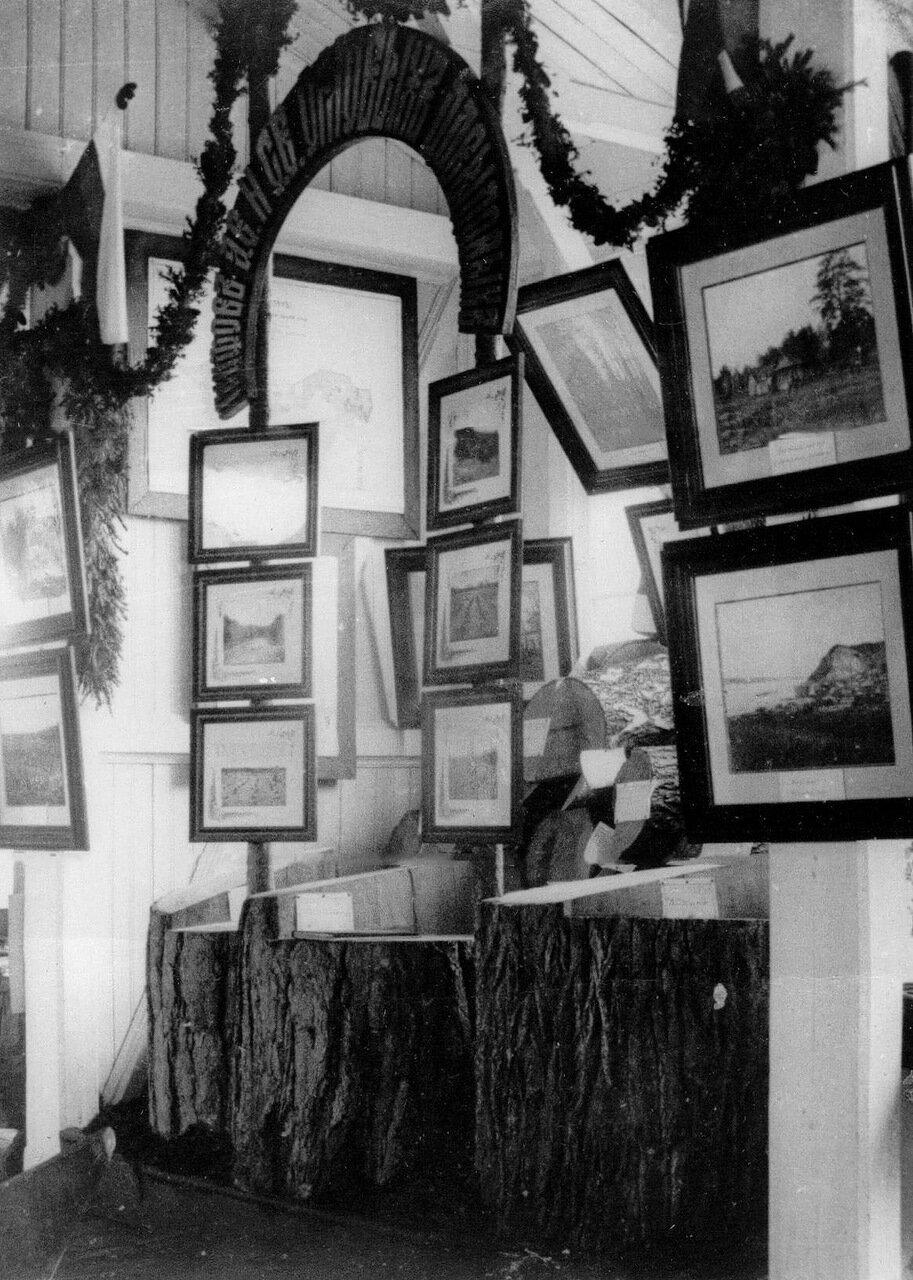 05. Экспонаты выставки из лесов графов А.В. и С.В.Орловых-Давыдовых