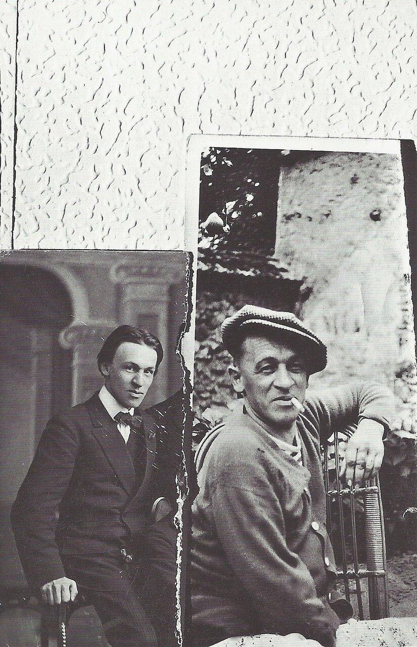 1950. Блез Сандрар