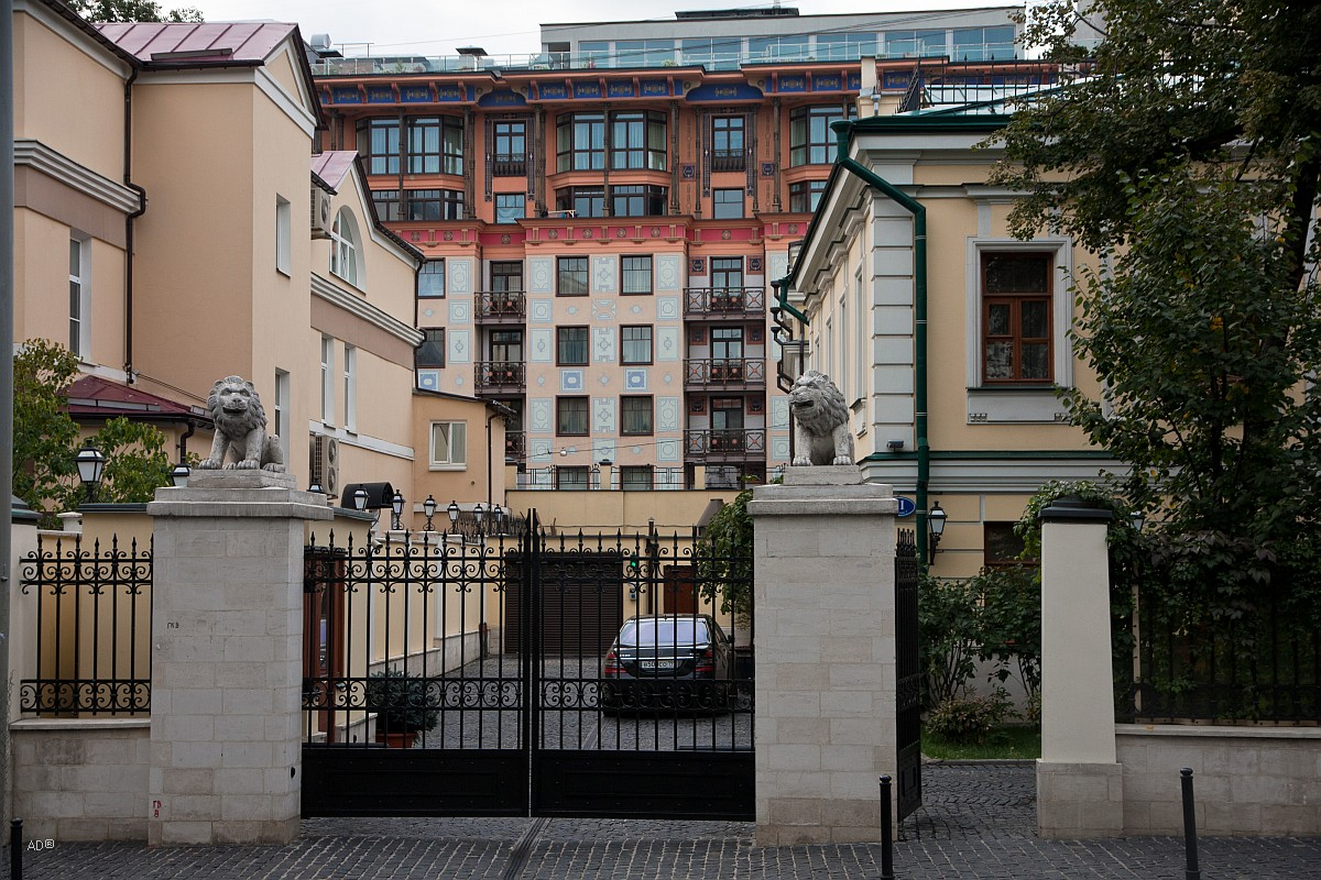 Городская усадьба П. П. Хрущева — А. А. Котлярева