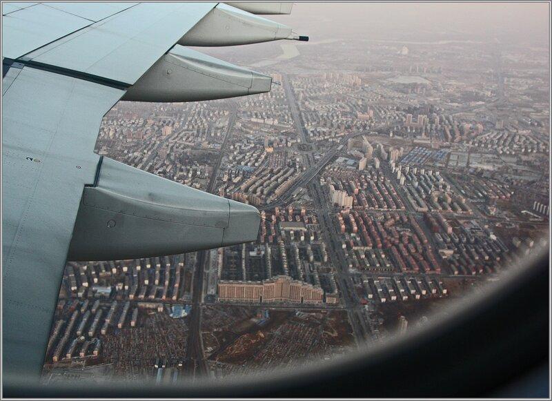 2. Под крылом самолёта...