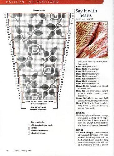 альбоме «Филейное вязание»