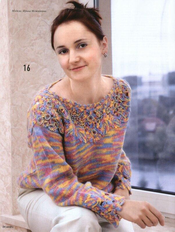 Вязание спицами меланж пальто жакеты кардиганы - Пошук 70
