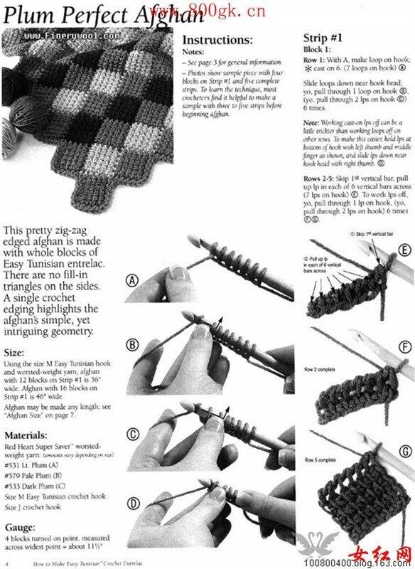 для тунисского вязания крючком.  Схемы.