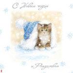 новогодние открытки 30
