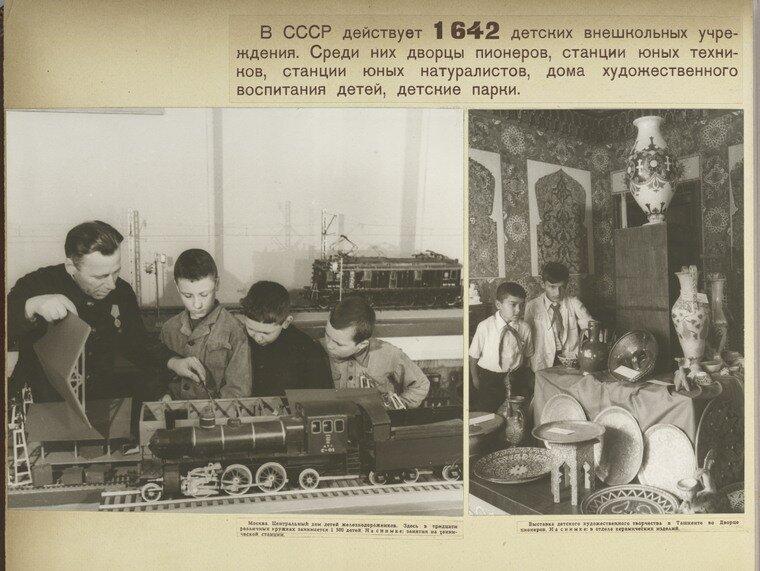 [Exhibit of children's handicrafts in Tashkent