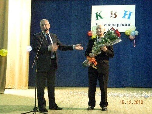 Ю.Третьяк получил награду за заслуги перед Отечеством