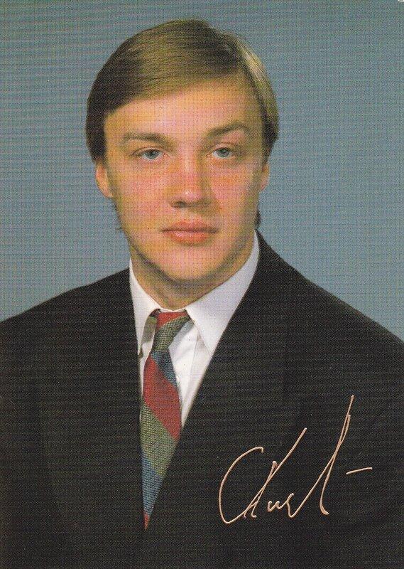 Святослав Хализов