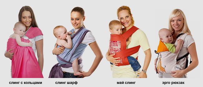 Кенгуру для новорожденных - как выбрать, с какого возраста