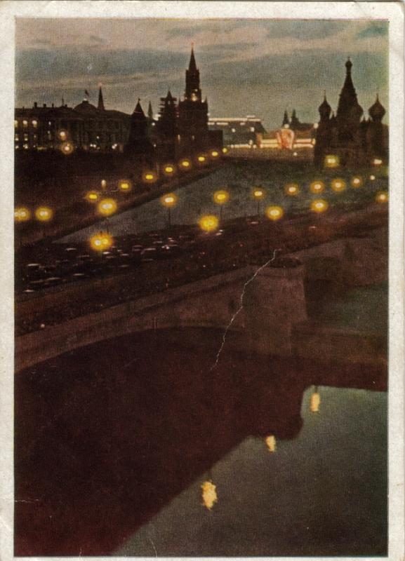 1947 Москва вечером изд 1948 Доброницкий.jpg