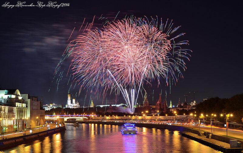 Салют на закрытие фестиваля Спасская Башня 2014 №1