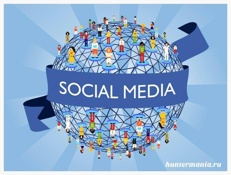раскрутка брендов в социальных сетях