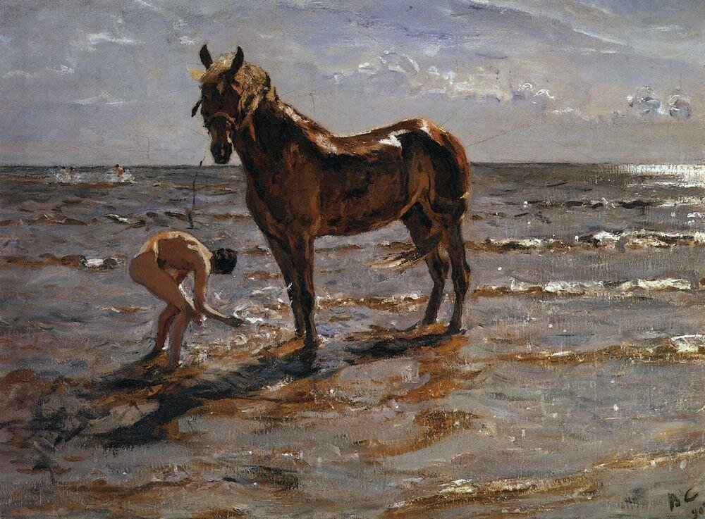 Купание лошади. 1905.jpg