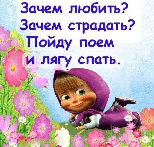 lyubyat-zhenshini-kogda-im-konchayut-v-rot