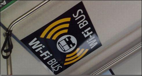 Wi-Fi появится на всех международных рейсах «Минсктранса»