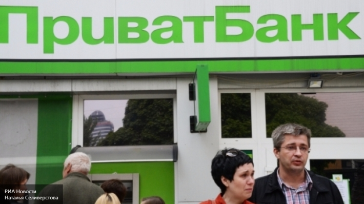 «ПриватБанк» Коломойского вошел всостояние ограниченного денежного  дефолта