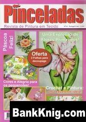 Журнал Pinceladas 16 jpg  5,96Мб