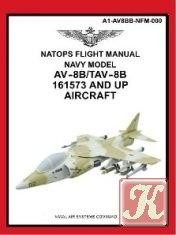 Книга NATOPS AV-8B Harrier II Flight Manuals