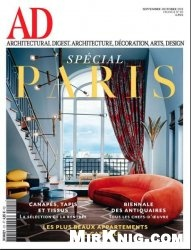 Журнал AD Architectural Digest - №9-10 2012 (France)
