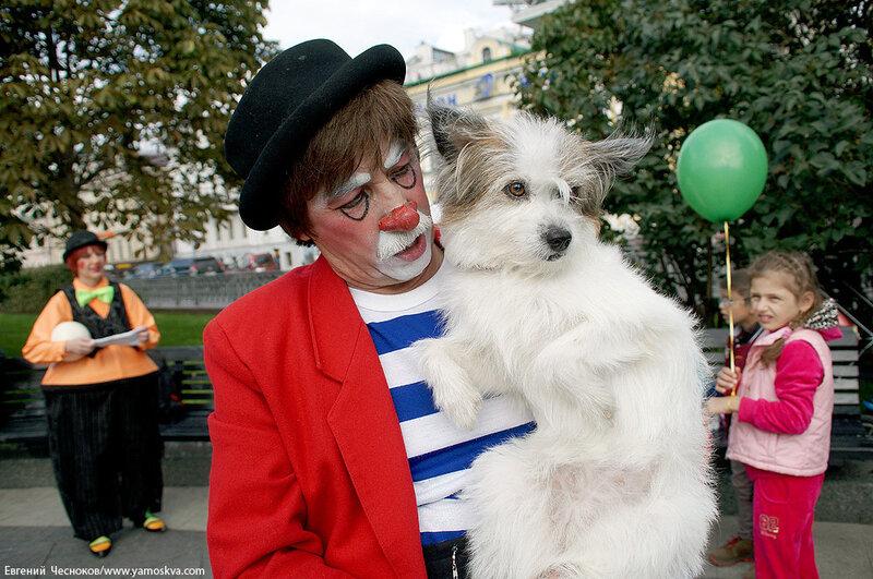 Осень. Цирк на Цветном. День города. 06.09.14.16..jpg