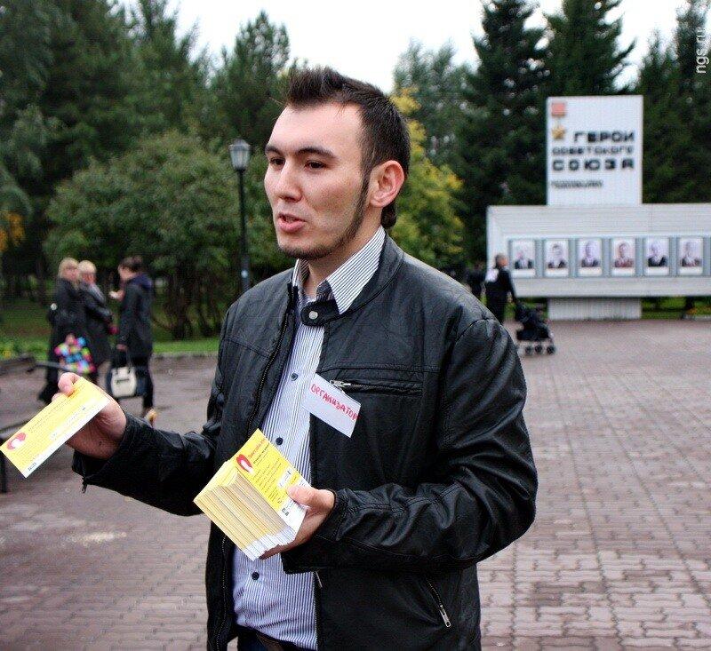 Где в новосибирске собираются люди с нетрадиционными сексуальными желаниями