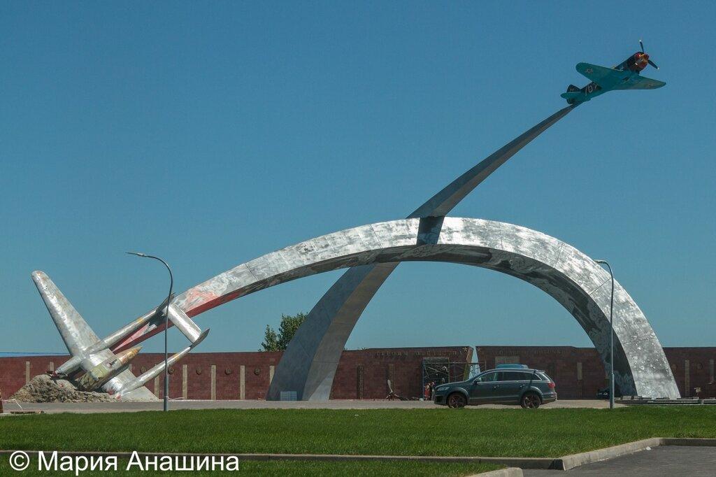 Мемориальный комплекс «Защитники неба Отечества»