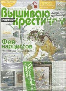 № 4 2011 - 35 руб