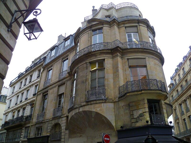 Франция, Париж (France, Paris)