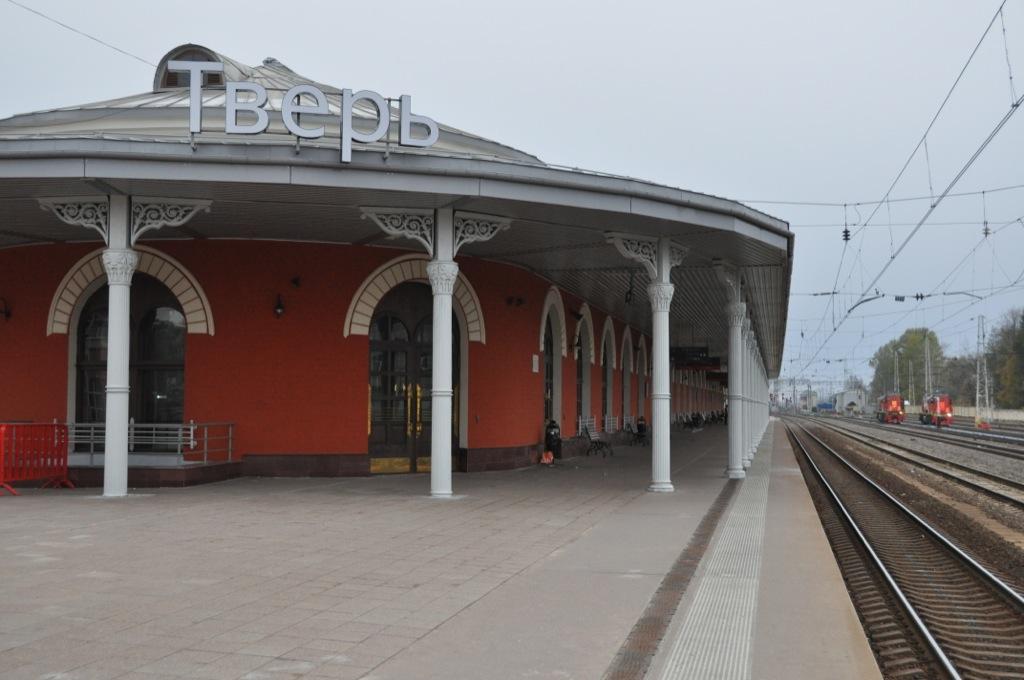 Старое здание тверского вокзала