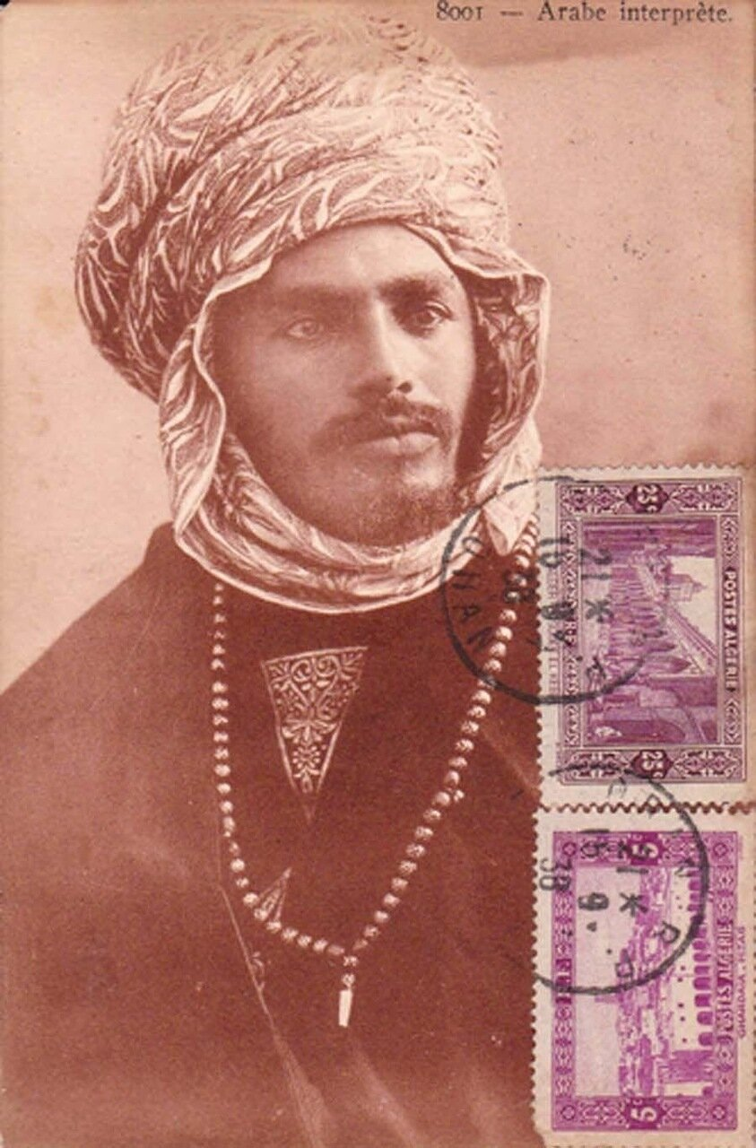 Араб переводчик