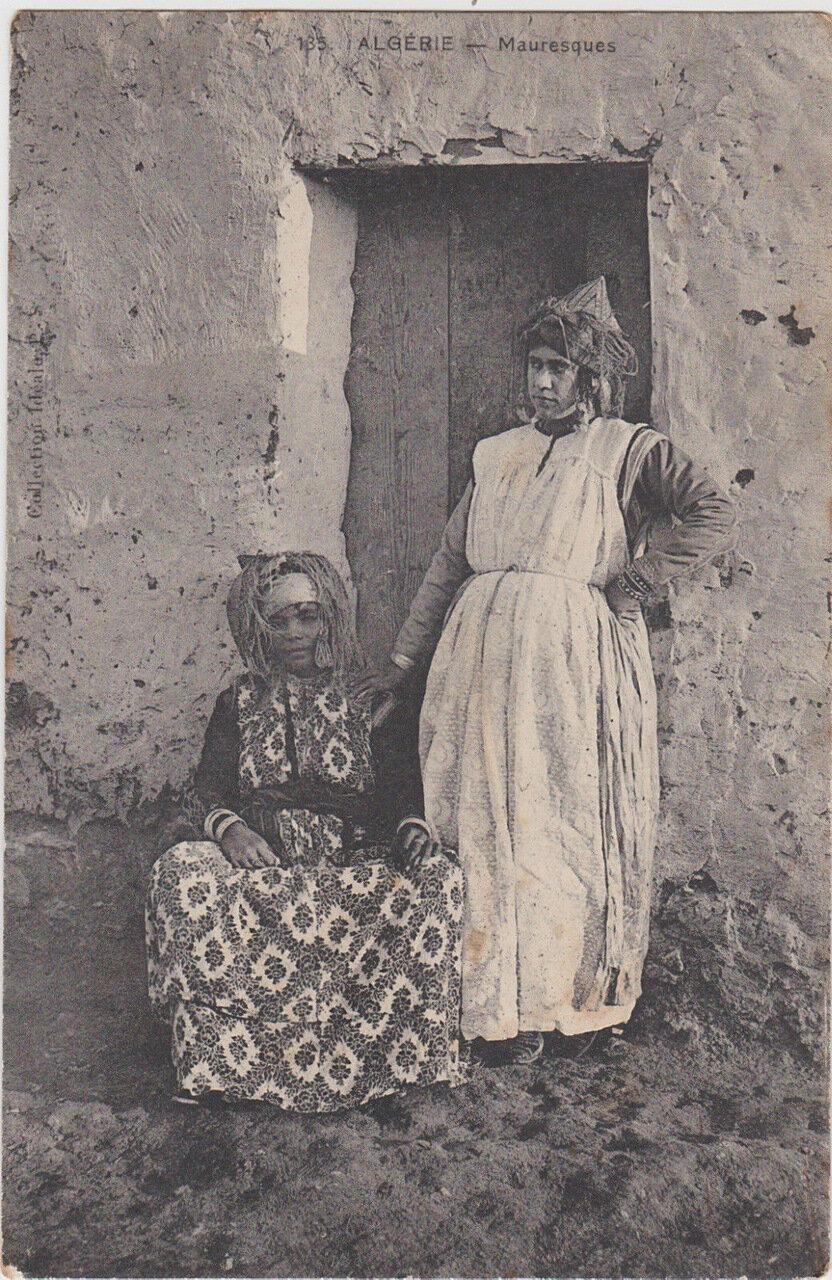 Мавританки