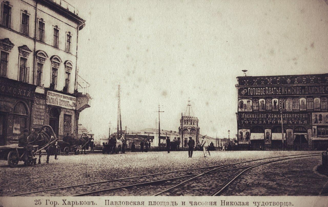 Вид с Павловской площади на Александровскую часовню