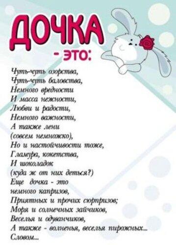 Анна красовская 16 февраля 2011 в 11 03